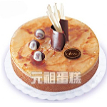 Mousse coffee Cake-Ganso